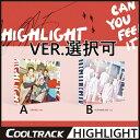 【予約3/21】【初回ポスター3種中1種】Highlight(ハイライト) - 『CAN YOU FEEL IT?』 1ST Mini Album/[Sense...