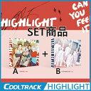 【予約3/21】【初回ポスター3種中2種】Highlight(ハイライト) - 『CAN YOU FEEL IT?』 1ST Mini Album/[Sense...