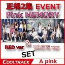 【ポスター終了】Apink(エーピンク) - 正規2集『Pink MEMORY』[フォトカードランダム1種] RED&WHITE ver.SET商品/APINK VOL2【国内発送】