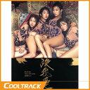【ポスター無し】SISTAR(シスター) - 『没我愛(モラエ)』4TH MINI ALBUM[フォトカード(5種中1種)オンパック]/ミニアルバム/ 【国内..