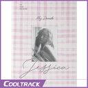 【初回ポスター】 JESSICA (ジェシカ ) - MY DECADE [3RD MINI ALB