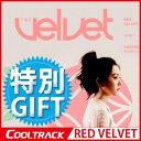 【ポスター無し】Red Velvet(レッドベルベット) - 2st MINI ALBUM『THE VELVET』ミニアルバム/MINI 2集 2集 MINI 2/スルギ、アイリーン、レット エーリー/ the velvet THE VELVET【国内発送】