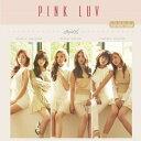【送料無料・代引不可】Apink (エーピンク) - 『PINK LUV』5th Mini Album[photo Card 1種]/APINK / A PINK/Apink ミニ5集【ヤマトネコ..