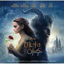 艺人名: O - 【送料無料・代引不可】 BEAUTY AND THE BEAST - OST [KOREAN EDITION] 【ヤマトネコポス】【国内発送】POP