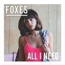 艺人名: O - 【送料無料・代引不可】 FOXES - ALL I NEED [+4 BONUS TRACKS DELUXE EDITION] 【国内発送】POP
