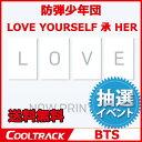 【2次予約9/22】【バージョン別ポスター】防弾少年団 (BTS) - 『LOVE YOURSELF