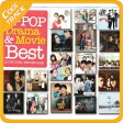 K-POP DRAMA & MOVIE BEST - V.A (3CD) 【国内発送】