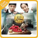 【送料無料】 屋根部屋の皇太子 PART.1 - OST [SBS韓国ドラマ][パク・ユチョン、ハン