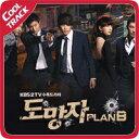 【送料無料】 逃亡者 PLAN B - OST [KBS韓国ドラマ] [チョン・ジフン(ピ(Rain