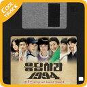 応答せよ1994 - OST (CD+DVD) (TVN韓国ドラマ) / b1a4 【佐川国内発送】