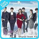 星から来たあなた - OST [2CD+1DVD] [チョン・ジヒョン、キム・スヒョン] 【佐川国内発送】