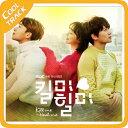 【送料無料・代引不可】 KILL ME HEAL ME - OST [MBC韓国ドラマ] 【ヤマトメール便のみ発送】【国内発送】【日本全国送料無料】