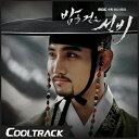 【初回ポスター】 夜を歩く士 PART.2 - OST [MBC韓国ドラマ] [イ・ジュンギ/シム・チャンミン出演] 【国内発送】