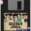 応答せよ1994 - OST (CD DVD) (TVN韓国ドラマ) / b1a4 【佐川国内発送】