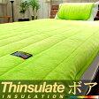 3M™ シンサレートウルトラ TM 高機能中綿素材使用あったかボア敷きパッド セミダブル【RCP】
