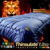 【 送料無料 】全7色!羽毛の2倍暖かい新素材 3M™ シンサレートUltra TM 高機能中綿素材使用掛け布団ダブル シンサレートウルトラ 3M【RCP】