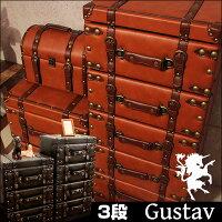チェスト、タンス、たんす、箪笥、合皮、重厚、トランクボックス、トラベルファニチャー、ルームエッセンス