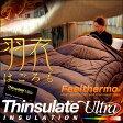 【 送料無料 】発熱する3Dウルトラライト掛け布団 羽衣 HAGOROMO 3M™ シンサレートUltra TM 高機能中綿素材使用 ライト シングル 【シンサレートウルトラ/掛布団/軽い/ULTRA】【RCP】