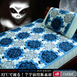 ひんやりマット アウトラスト 敷きパッド (シングル)日本製  Outlast ベッドパット 冷却マット 【送料無料】 【RCP】