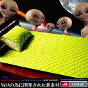 ひんやりマット アウトラスト 敷きパッド (シングル)日本製  Outlast ベッドパット 冷却マット/暑さ対策 【送料無料】 【RCP】