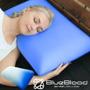 枕 ブルーブラッド3D体感ピロー(テンセル枕カバー装着済み) BlueBlood