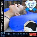 【エントリーでP5倍】 枕 ブルーブラッド3D体感ピロー B...