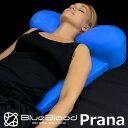 枕マクラ BlueBloodマットレスピローまくら プラーナPrana ブルーブラッド いびき 肩