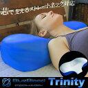 枕 BlueBlood4Dピロートリニティー TRINITY ストレートネック対応まくらブルーブラッ