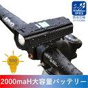 COOPO 自転車ライト IP65 防水 650ルーメン 2...