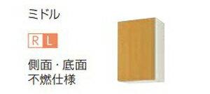 【最安値挑戦中!最大22倍】サンウェーブ GKF...の商品画像