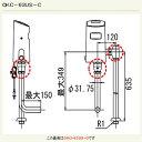 【最安値挑戦中!最大23倍】オートフラッシュC INAX OKC-63US-C センサー一体形(床給水形)(中水用) 一般地 受注生産品 [□§]