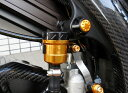 【EVOTECH】(エボテック) ブレーキフルード リザーバータンク リア用 PANIGALE 1199 1299 パニガーレ