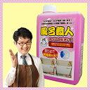 技・職人魂 風呂職人 1000ml詰替用 業務用風呂洗剤有吉ゼミで紹介されました!