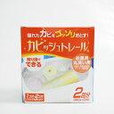 カビッシュトレール お風呂丸洗い用(2回分)