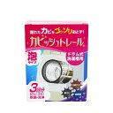 カビッシュトレール ドラム式洗濯機用(3回分)