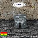 【守護・バランス祈願】エケコ人形用ミニチュア 小物 ボリビア プエンタデソル ペンダントトップ アクセサリー