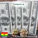ショッピングエケコ 【金運祈願】エケコ人形用 ミニチュア 小物 本場ボリビア産 アメリカンドリーム