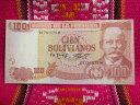 ■お金持ち祈願■エケコ人形用ミニチュア/小物■本場ボリビア産■アラシータ祭用100ボリビアーノ紙幣