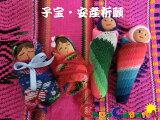 ■子宝?安産祈願■エケコ人形用ミニチュア/小物■本場ボリビア産■赤ちゃん