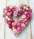 ハートのリース ☆ドライフラワーをたくさん集めたピンクの可愛いハートのリースプリザーブドフラワーのバラが柔らかに優しく微笑む可愛いリース【コンビニ受取対応商品】