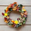 シックな秋色、紅葉のリース♪キュートな秋色ポップなリース。大人かわいい秋のリース【楽ギフ_包装】 【楽ギフ_のし宛書】 【楽ギフ_メッセ入力】