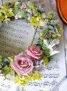 プリザーブドフラワー リース 【枯れないお花のリース】【プリザーブドフラワーリース】【敬老の日特集2008】【sale】La guirlande du rosaire☆ピンクのバラ園のリース