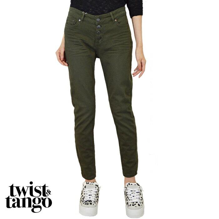 Tango Clothing Store Philippines