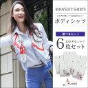 【送料無料/まとめ10%オフ】着崩れないシャツ ボディシャツ...