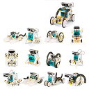 HAMILO ロボット 玩具 ソーラーロボット 太陽光 DIY 組み立て式 プラモデル 子供