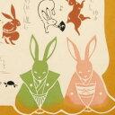 気音間 注染手ぬぐい 福々兎【メール便可】/手ぬぐい/てぬぐい/手拭い/うさぎ/ウサギ/兎/動物/横柄/和柄/鳥獣戯画【10P01Oct16】