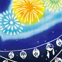 【ネコポス可】 気音間 手ぬぐい 祭り花火 注染 特岡 綿100 日本製 花火 打ち上げ花火 夏祭り 夏 8月 7月 お祭り 夜 36×90cm 無蛍光晒し ギフト 贈り物