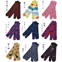 の Ren maiko tabi socks [easy ギフ _ packing] [to email service possible (four pairs)]
