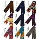 の Ren samurai tabi socks [easy ギフ _ packing] [to email service possible (four pairs)]