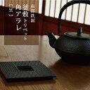 ����Ŵ����ߡ��ȥ�٥åȡ��ѥ���졡��������Ŵ / ���顼�ݥå� / ����� / �?������������ / Roji Associates / ���ߤ���10P01Oct16��
